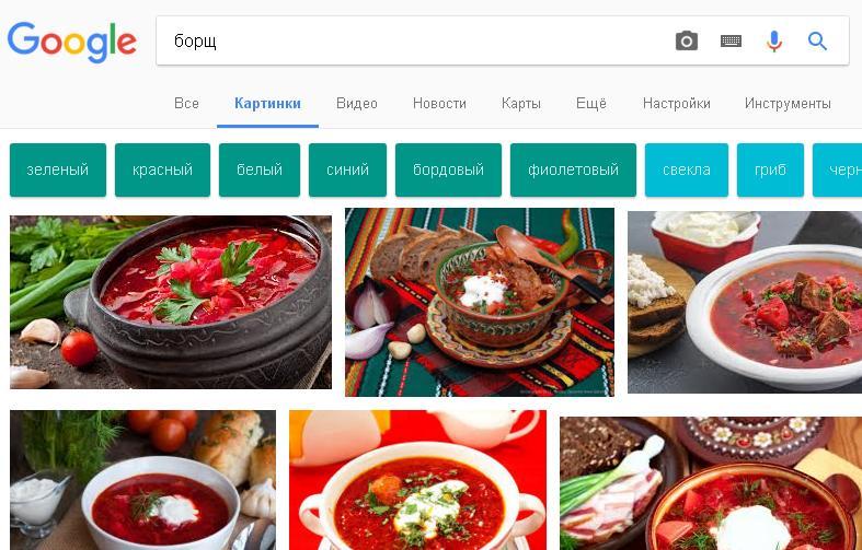 поиск в картинках Google