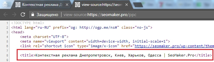 title в html