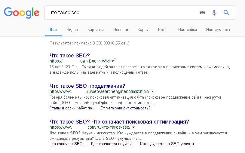 топ-3 поисковой выдачи Google