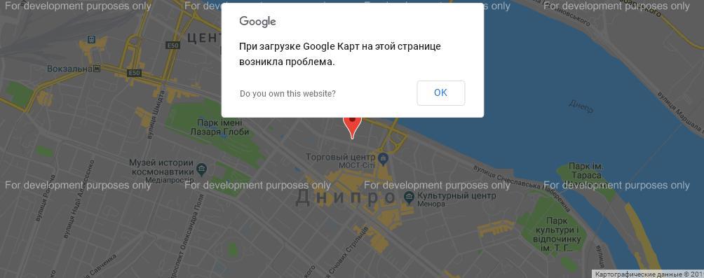 Google Maps без API key