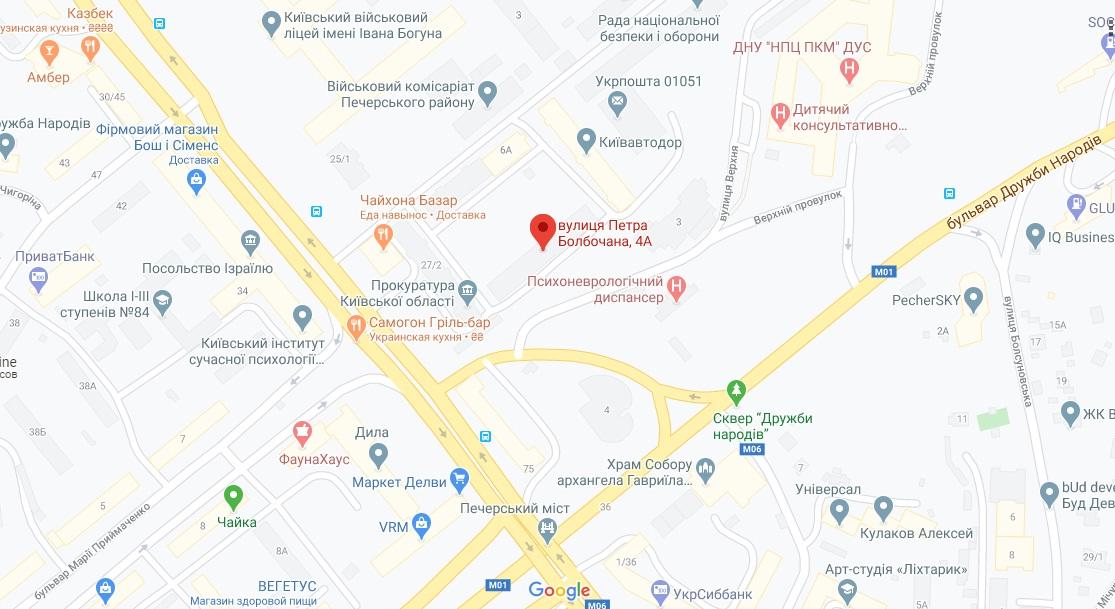 Киев, ул. Петра Болбочана, 4а
